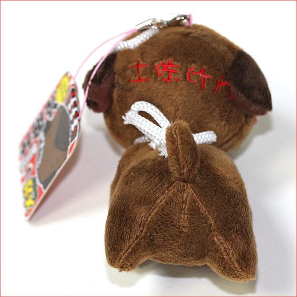 後頭部には「土佐けん」の刺繍。土佐犬メガストラップ