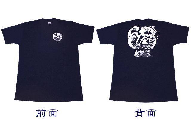 鰹(かつお)Tシャツ(S、M、L、XL)