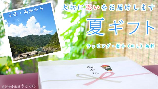 熨斗・包装・メッセージカード・すべて無料!
