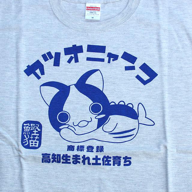 カツオニャンコ・Tシャツ