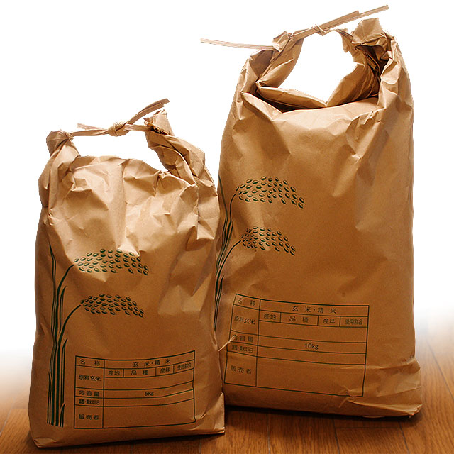きたやんのお米(ミルキークイーン・5kg・10kg)