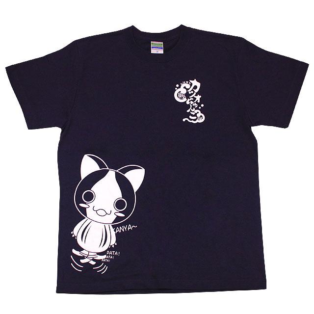 カツオにゃんこのTシャツ