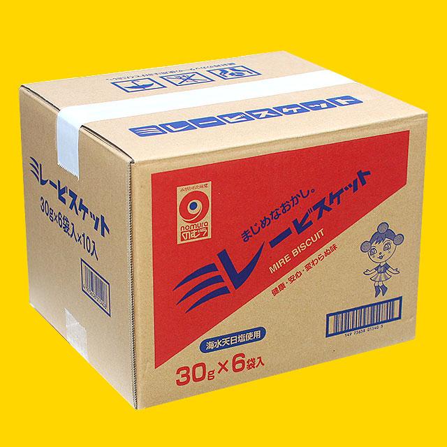 ミレービスケット・30g小袋・箱買い・まとめ買い