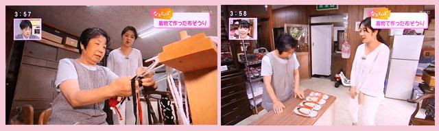 当店の布ぞうりがテレビで紹介されました!