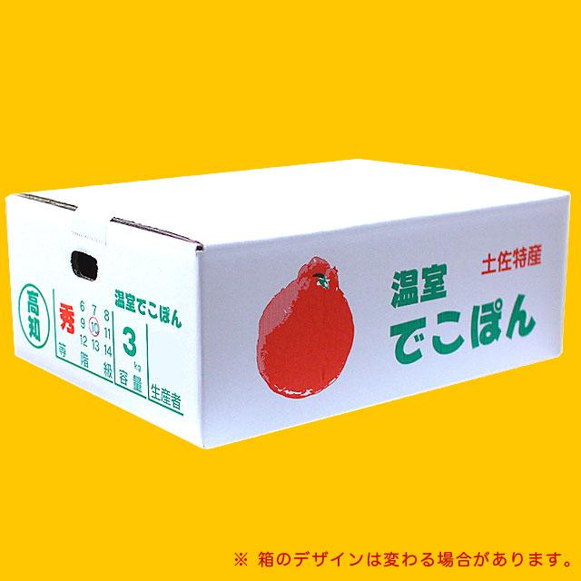 温室デコポン・箱の外装
