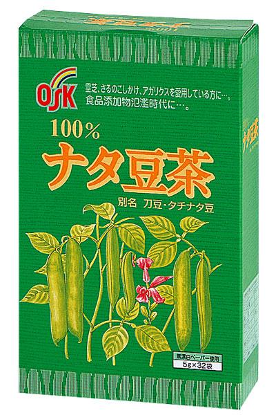 な た 豆 茶 効能 なた豆茶の効果・効能9選【腎臓回復、蓄膿症、便秘解消】下痢の副作用...