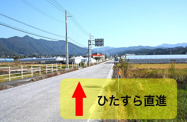 高知県・県道30号線から、山北のほう(北西)を望む