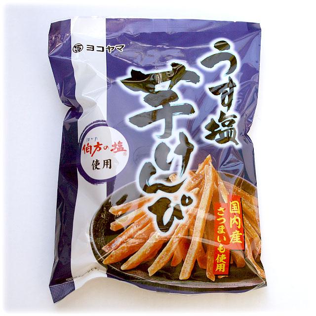 横山の芋けんぴ・(うす塩)・160g