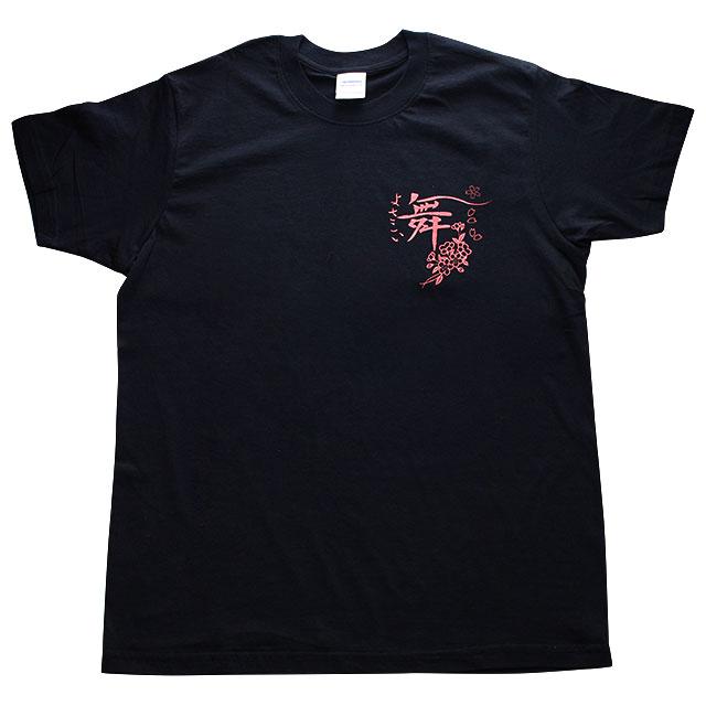 よさこい舞Tシャツ
