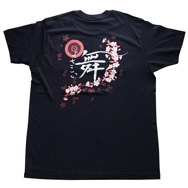 よさこいTシャツ「舞」(S、M、L、XLサイズ)